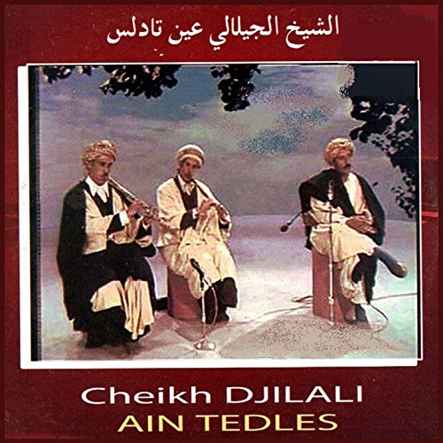 cheikh djilali ain tedles mp3