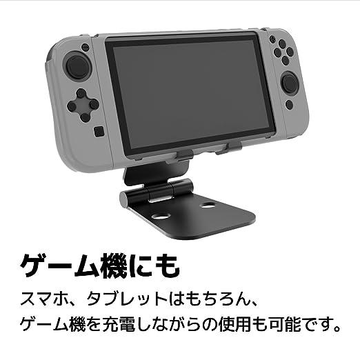 21952823b6 Amazon | ARCHISS 自由自在に折りたためるスマホ・タブレット・Nintendo Switch アルミスタンド