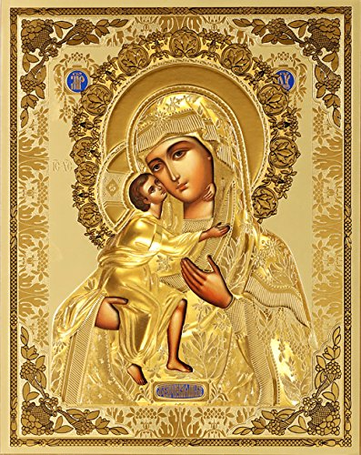 Alex-Intl Catholic Orthodox Madonna and Child Christ Jesus Gold Embossed Russian Icon 10 Inch ()