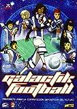 Pack Galactik football [DVD]