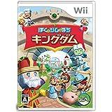 ぼくとシムのまち キングダム(特典無し) - Wii