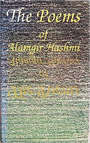 Alamgir Hashmi naghmana alamgir