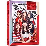 ヨジャチング 女子親舊 - Sunny Summer [Sunny ver.] (Summer Mini Album) CD+Booklet+2Photocards+Folded Poster [KPOP MARKET特典: 追加特典フォトカードセット] [韓国盤]