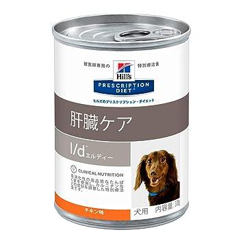 Hills Prescription Diet L/D Canine Hepatic Healt Alimento húmedo para Perros con patologie epatiche 12 latas de 370