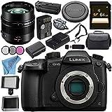 Panasonic Lumix DC-GH5 DC-GH5KBODY Mirrorless Micro Four Thirds Digital Camera Leica DG Nocticron 42.5mm f/1.2 ASPH. POWER O.I.S. Lens Bundle