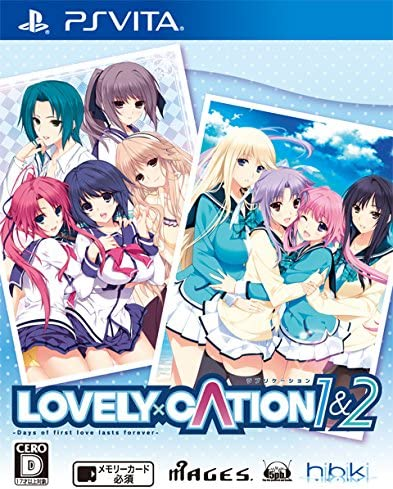 LOVELY×CATION 1&2 通常版 - PSVita