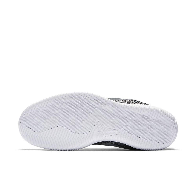 Nike Men's Kobe Mamba Instinct Basketball schuhe (9.5, (9.5, (9.5, grau Weiß-M) c1c714