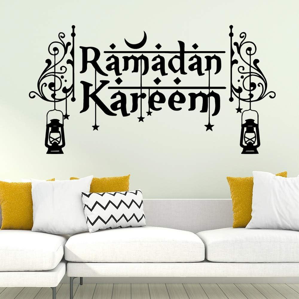 woyaofal Moderno Eid Mubarak Etiqueta de la Pared extraíble Autoadhesivo Watercolo Pegatinas de Vinilo decoración del hogar Etiqueta de la Pared para Sala de Estar L 43 cm X 82 cm: Amazon.es: