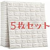 3D 壁紙 レンガ 防音シートウォールステッカー 軽量レンガシール 壁紙シール 自己粘着 防水 DIYクッション シール 60*60cm 10枚入れ 折り畳みサイズ30*60cm (5枚入れ)