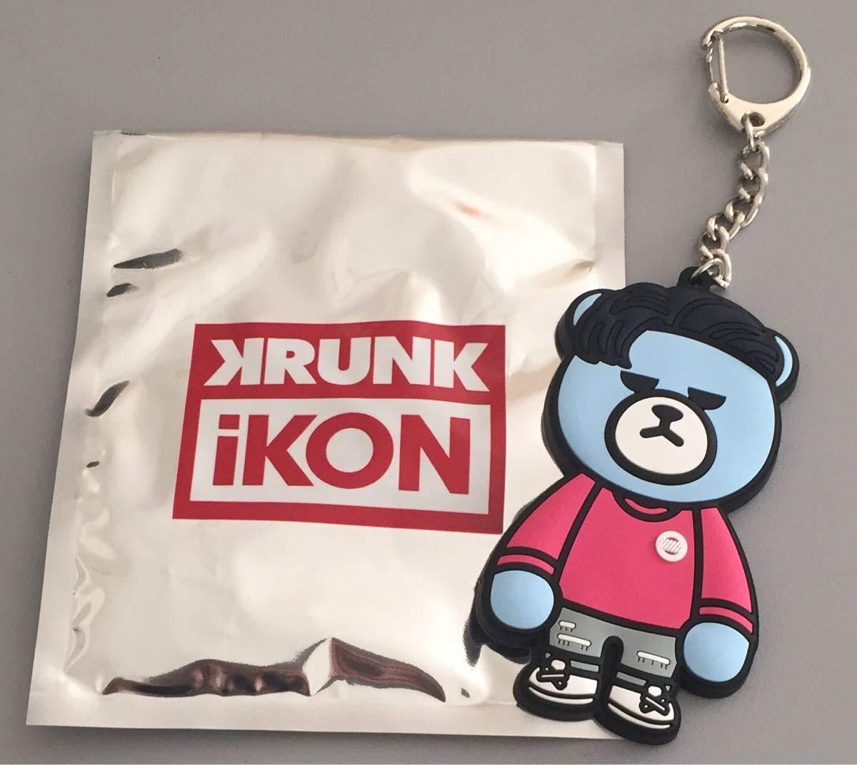 手数料安い iKON グッズ JAPAN ジュネ TOUR 2018 グッズ KRUNK×iKON キーホルダー ジュネ KRUNK×iKON JU-NE B07PXLDFPR, H.T.G.:b721eb18 --- a0267596.xsph.ru