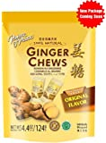 Prince of Peace Ginger Ginger Candy 4.4 oz. (a) - 2pc