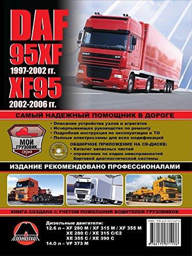 Daf workshop manuals download workshop manuals.