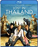 Lost In Thailand (2012) [Blu-Ray]