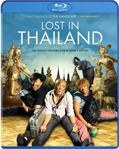 Lost in Thailand [Blu-ray] (Stores In Thailand)