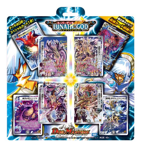 Duelmasters Superdeck Shock DMC-63 Lunatic God