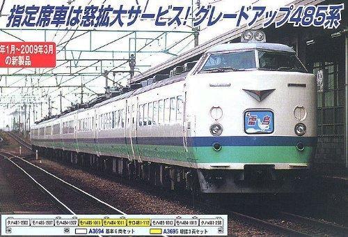 Series 485-1000 1500 Kaminuttari Farbe Größe up Limited Express [Raicho] (Add-On 3-Car Set) (Model Train)