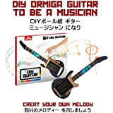 Nintendo Labo YUSUN Nintendo Switch用 ギター 任天堂スイッチ ニンテンドー