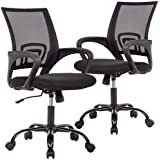Ergonomic Office Chair Cheap Desk Chair Mesh Computer Chair Back Support Modern Executive Adjustable Arms Rolling Swivel Chair for Women, Men(2 Pack)