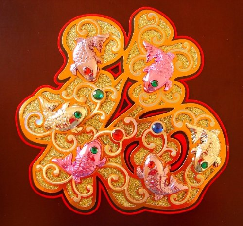 Fu for Chinese New Year Decorating -