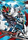 Sci-Fi Live Action - Kamen Rider Fourze Vol.8 [Japan DVD] DSTD-8718