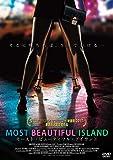 MOST BEAUTIFUL ISLAND / モースト・ビューティフル・アイランド [DVD]