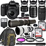 Canon EOS 80D DSLR Camera with 18-135mm USM Lens Bundle + Canon EF 75-300mm III Lens, Canon 50mm f/1.8, 500mm Lens & 650-1300mm Lens + Canon Backpack + 64GB Memory + Monopod + Professional Bundle