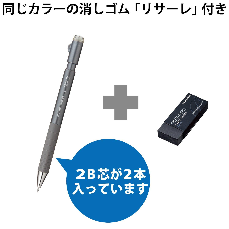 Drivers for E-Tech PSP301