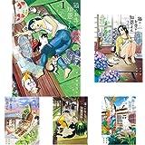 猫のお寺の知恩さん 全9巻 新品セット (クーポン「BOOKSET」入力で+3%ポイント)