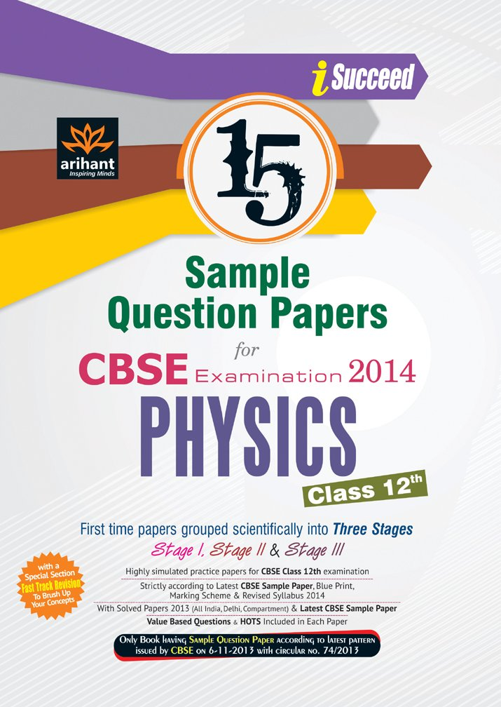 Cbse 15 sample question paper physics for class 12th amazon cbse 15 sample question paper physics for class 12th amazon sanjeev varshneya sk singh books malvernweather Images