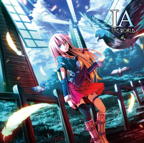 ia ia world kaze japan cd kdsd 589 amazon com music