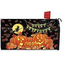 Briarwood Lane Halloween Haunts Magnetic Mailbox Cover Jack o'Lanterns Standard