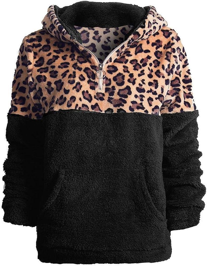 Zippem Women Winter Leopard Patchwork Plush Hooded Soft Cozy Sweatshirt Hoodies Fashion Hoodies