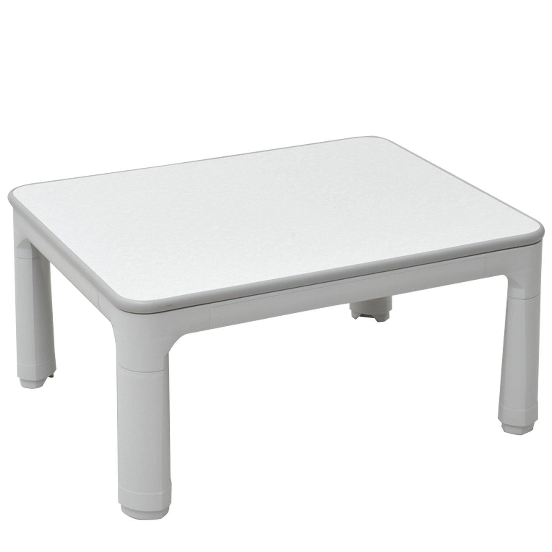 Yamazen Folding legs Kotatsu 75 x 60 cm Top reversible vein tone white stone style gray