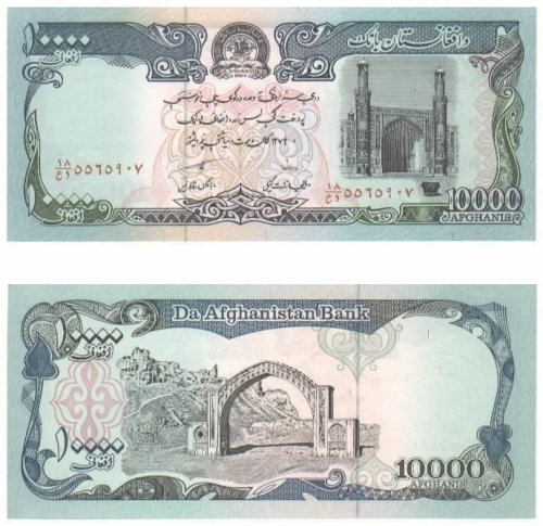 Afghanistan SH1372 (1993) 10,000 Afghani - 1993 Pick Shopping Results