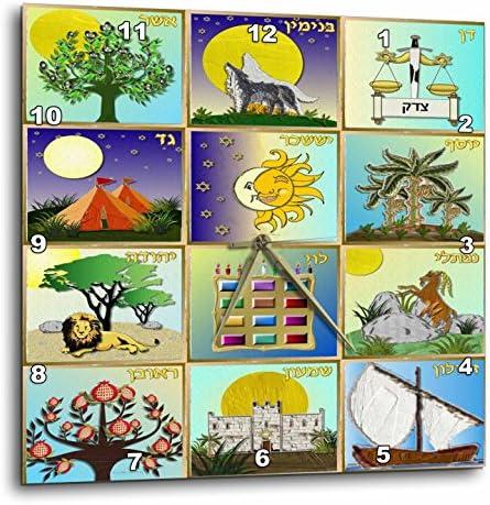 3dRose Lee Hiller Designs Judaica – 12 Tribes of Israel Art Print – 13×13 Wall Clock DPP_107255_2