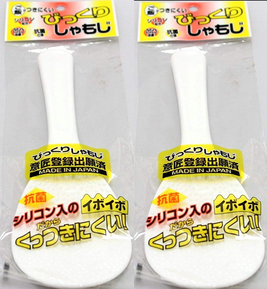 2X Japanese Rice Spatula (Japan Import)