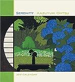 img - for 2017 Kazuyuki Ohtsu: Serenity Wall Calendar book / textbook / text book