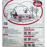 融雪剤 5kg 4本セット