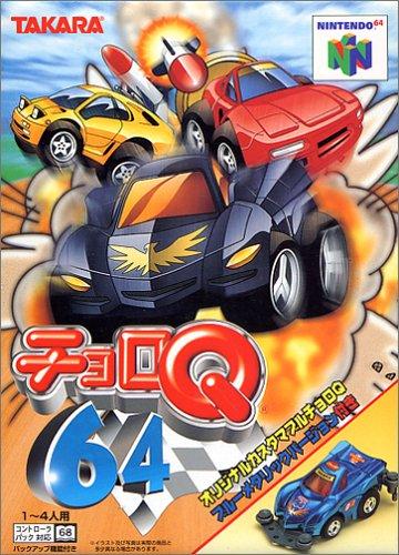 チョロQ64の商品画像