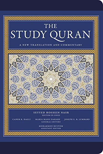 The Study Quran  A New Translation And Commentary    Leather Edition