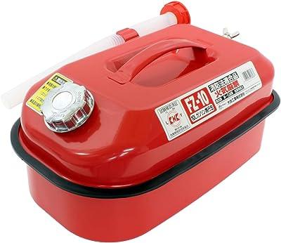 メルテック ガソリン携行缶 10L 消防法適合品 KHK [亜鉛メッキ鋼鈑] 鋼鈑厚み:0.8㎜ 積重ねタイプ Meltec FZ-10
