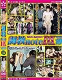 調教note DX Vol.19 [DVD]