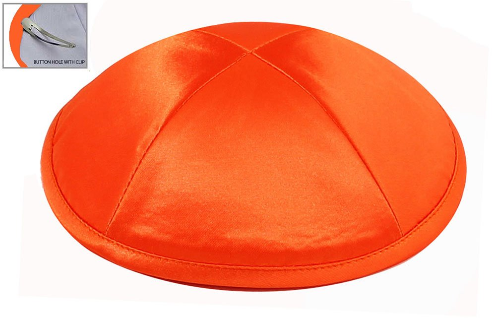 Zion Judaica Deluxe Satin Kippot for Affairs or Everyday Use Single or Bulk