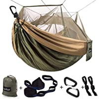 Sunyear Single & Double Camping Hammock with Mosquito Net