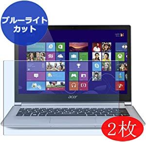 """【2 Pack】 Synvy Anti Blue Light Screen Protector for ACER Aspire S3-392 / S3-392G 13.3"""" Screen Film Protective Protectors [Not Tempered Glass]"""