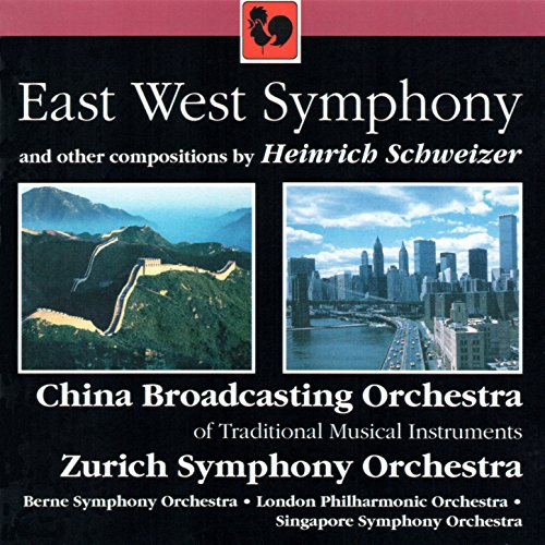 Amazon Com Heinrich Schweizer East West Symphony Berne