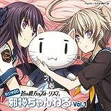 Radio CD (Azumi Asakura, Nozomi Yamamoto) - Radio CD Aokana: Four Rhythm Across The Blue Jashin Channel Vol.1 (CD+CD-ROM) [Japan CD] TBZR-642