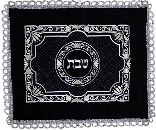 Majestic Giftware CCV550 Challah Cover Velvet with Plastic, 23 x 19