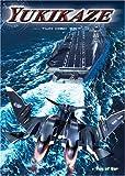 Yukikaze, Vol. 2 - Fog of War