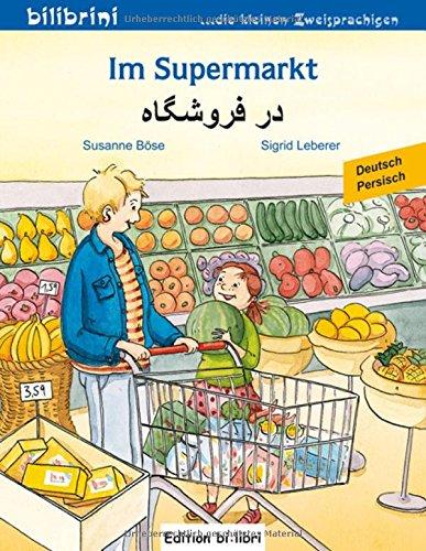 Im Supermarkt: Kinderbuch Deutsch-Persisch/Farsi